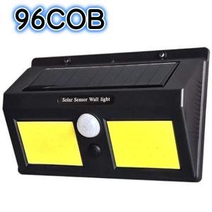 ソーラーライト 96LED COB センサーライト 人感センサーライト 屋外 防水 防犯 駐車場 玄関 カーポート 屋外用 充電池式 明るい|nagomi-company