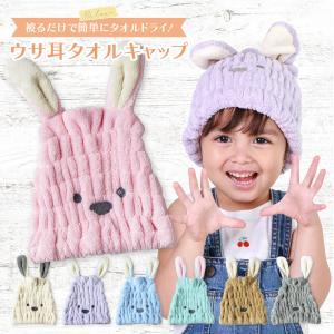 ヘアキャップ ドライキャップ タオルキャップ 吸水タオル 大人 子供 シャワー 吸水 速乾 マイクロファイバー 風呂 水泳 スイミング プール 帽子 ロングヘア|nagomi-company
