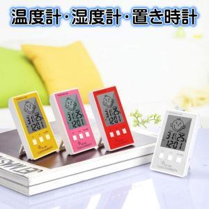 温湿度計 赤ちゃん 時計 壁掛け デジタル時計 卓上 デジタル マルチ 温度計 湿度計 多機能 大画面 スタンド 幼児 介護 置き時計 nagomi-company