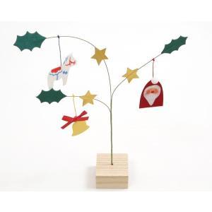 中川政七商店 「クリスマス置き飾り」 メール便OK