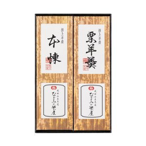 羊羹 進物 極上羊羹2本詰|nagomi-yoneya