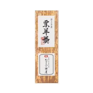 栗ようかん 極上羊羹 栗|nagomi-yoneya