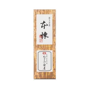 煉ようかん 極上羊羹 本煉|nagomi-yoneya