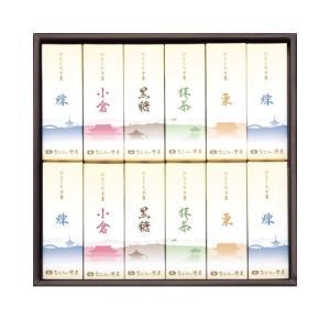 羊羹 ひとくち羊羹12本詰|nagomi-yoneya