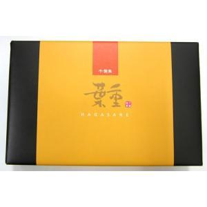 千葉銘菓 葉重6個詰|nagomi-yoneya