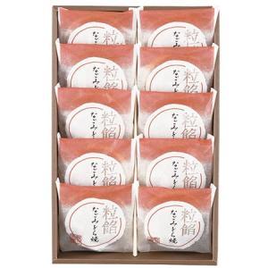 どら焼き つぶ餡 なごみどら焼「粒あん」10個詰|nagomi-yoneya