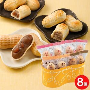 なごみの米屋人気のぴーなっつのお菓子3種類をピーナッツ型の箱に詰合せました。 千葉のお土産にぴったり...