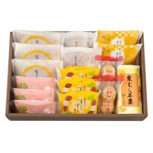 送料無料 和菓子 詰め合わせ 11月お楽しみセット|nagomi-yoneya
