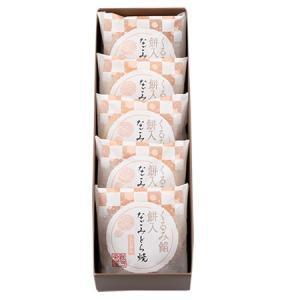 くるみどら焼き なごみどら焼 「くるみ餡餅入り」5個詰|nagomi-yoneya