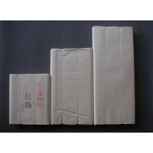 因州機械漉画仙紙「紅梅」 半切100枚 nagomi2006