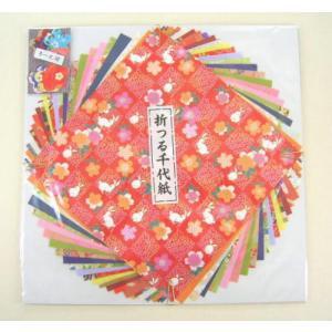折りづる和紙千代紙 特大 24枚入|nagomi2006
