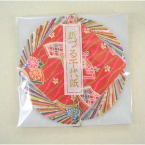 折りづる和紙千代紙 小 40枚入|nagomi2006