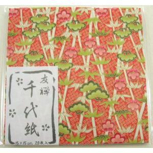 友禅千代紙 20枚入り|nagomi2006