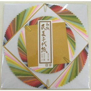 民芸折づる 64枚入り|nagomi2006