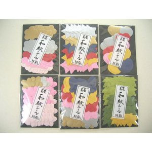 民芸和紙シール よりどり3種おまかせパック|nagomi2006
