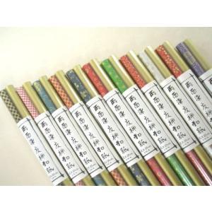 両面染千代紙|nagomi2006