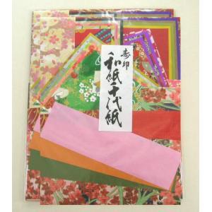 寿千代紙|nagomi2006
