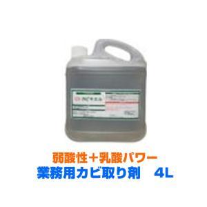 業務用カビとり剤 カビキエル4L nagomishop