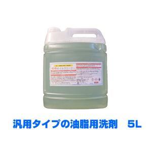 業務用油脂用洗剤 オイルクリーナー 5LX4本 nagomishop