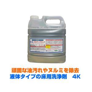 業務用床用液体洗剤 フロアアタック 4KX4本 nagomishop