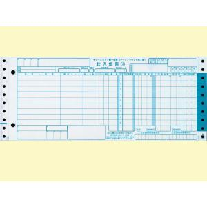 チェーンストア統一伝票 ターンアラウンド2型 5P 1ケース1000セット|nagomishop