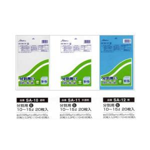 業務用ごみ袋 室内用分別袋10-15L 厚0.025LDPE 1ケース1200枚(20枚X60P) 3色選択可|nagomishop