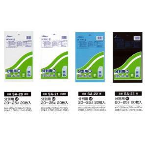 業務用ごみ袋 室内用分別袋20-25L 厚0.025LDPE 1ケース1200枚(20枚X60P) 4色選択可|nagomishop