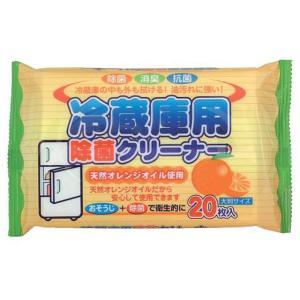 冷蔵庫用除菌クリーナー20枚入りx120パック ペーパーテック|nagomishop