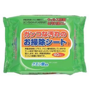 ガンコな汚れのお掃除シート40枚入りx120パック ペーパーテック|nagomishop