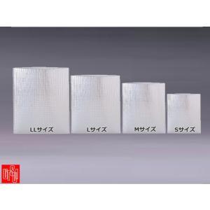 保冷袋 ウツヰ ミラクルパック 平袋Mサイズ 245x325mmマチ・テープ・取っ手穴無し 400枚入り|nagomishop