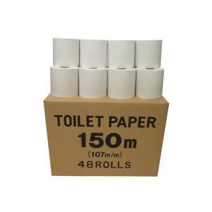 業務用トイレットペーパー 林製紙 SS芯なし業務用150mシングル 48個 まとめ買い 送料無料|nagomishop