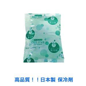 保冷剤・蓄冷剤  滝田製氷クールパックNA-100g 75x150mm 200個入り 安心の日本製保冷剤|nagomishop
