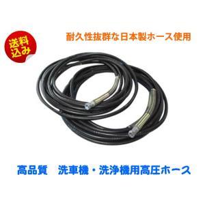 高圧洗浄機ホース20M 口金サイズ1/4 内径6mm オスニップル付属 屈折防止スプリング標準装備 nagomishop