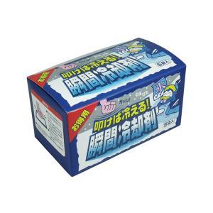 冷却剤 叩けば冷える 瞬間冷却剤 140g 5袋入X10箱
