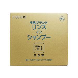 シャンプー 詰め替え 業務用 牛乳ブランド 海藻リンスインシャンプー 10L|nagomishop