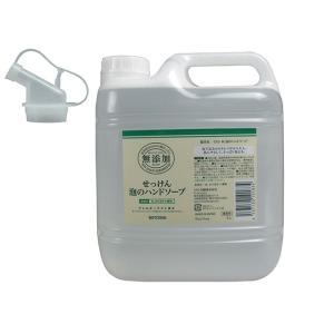 ハンドソープ 泡ハンドソープ 詰め替え 業務用 無添加 ミヨシ石鹸 無添加せっけん 泡のハンドソープ 3LX4本|nagomishop