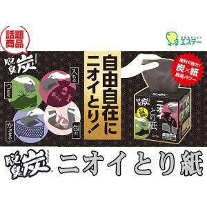 エステー 脱臭炭ニオイとり紙 40m 3箱セット 炭の力で強力消臭・強力脱臭|nagomishop
