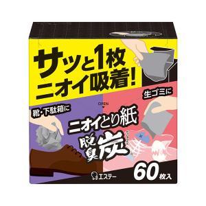 エステー 脱臭炭ニオイとり紙 40m 5箱セット 炭の力で強力消臭・強力脱臭|nagomishop