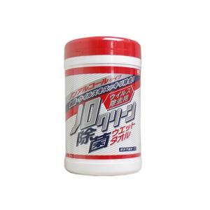 ウエットティッシュ ノロクリーン 除菌ウェットタオル ウイルス除去用 ボトル 80枚x24本 コーヨー化成|nagomishop