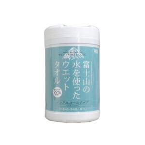 ウエットティッシュ 富士山の水を使った ウェットタオル ノンアルコール ボトル 100枚x24本 コーヨー化成|nagomishop