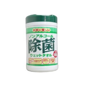 ウエットティッシュ ノンアルコール除菌ウェットタオル ボトル 厚手 100枚x24本 コーヨー化成|nagomishop