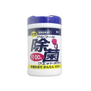 ウエットティッシュ 天然アルコール除菌 ウェットタオル ボトル 厚手 100枚x24本 コーヨー化成|nagomishop