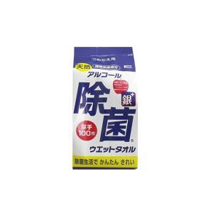 ウエットティッシュ 天然アルコール除菌 ウェットタオル 詰替用 厚手 100枚x24P コーヨー化成|nagomishop