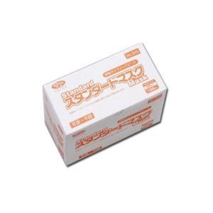 使い捨てマスク まとめ買い 2層マスク エブノNo.865 スタンダードマスク2PLY 100枚X50箱|nagomishop