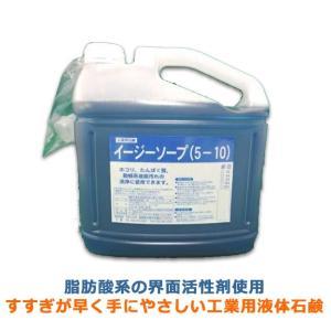 ハンドソープ 詰め替え 業務用 濃縮タイプ サンユウ イージーソープ 5KX4本|nagomishop
