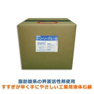 ハンドソープ 詰め替え 業務用 濃縮タイプ サンユウ イージーソープ 18K|nagomishop