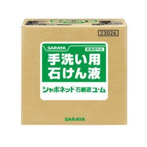 ハンドソープ 薬用ハンドソープ 詰め替え 業務用 濃縮タイプ サラヤ シャボネット石鹸液ユ・ム 18K|nagomishop