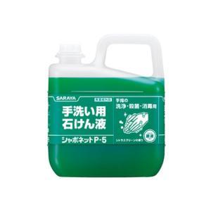 ハンドソープ 詰め替え 業務用 サラヤ シャボネット石鹸液P-5 5KX3本 シトラスグリーンの香り|nagomishop