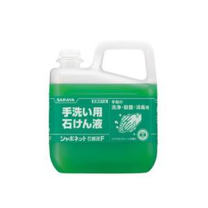 ハンドソープ 詰め替え 業務用 サラヤ シャボネット石鹸液F 5KX3本 シトラスグリーンの香り|nagomishop
