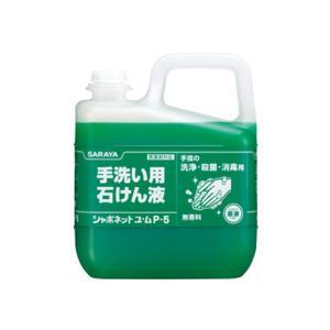 ハンドソープ 詰め替え 業務用 サラヤ シャボネット石鹸液ユ・ムP-5 5KX3本 香料無添加石鹸|nagomishop